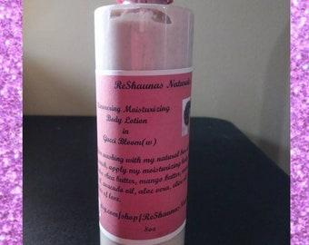 Shimmering Body Lotion