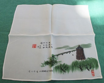 Vintage silk Chinese hankie souvenir tourist Hangzhou