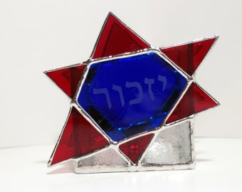 Custom Stained Glass Yahrzeit Memorial Candle Holder