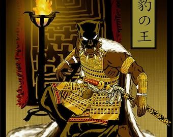 The Black Panther King