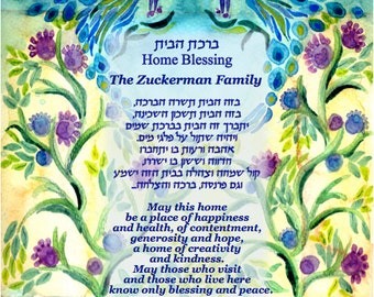 Custom JEWISH HOME BLESSING - Jewish House Blessing - Jewish Judaica Wall Art Print - Hebrew English - Blue peacocks - Jewish home gift