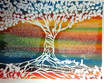 Fall Colors Tree of Life Papercut Ketubah with Buffalo skyline - custom calligraphy - red gold green orange