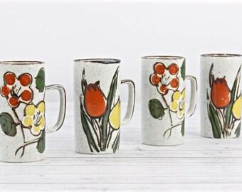 Tasses à café ensemble de 4 tasses à café des années 1980 haut tasses à café Fun café tasses à café Earthtone tasses à café rétros des années 1980 tasses Funky tasse à café