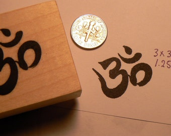 Whole self symbol rubber stamp 49c yoga