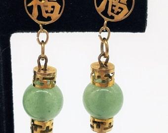 Vintage Chinese 14K Gold & Jade Dangle Earrings