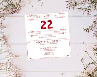 Wedding Invitation Chinese calendar - Vintage - Oriental - Western Fusion - Floral - Flower