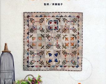 Funamoto Satomi Patchwork Quilt n3909 - Japanese Craft Book