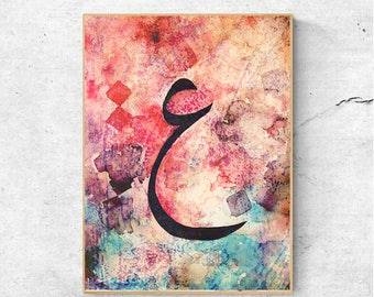 Islamic Wall Art, Arabic Calligraphy Wall Art Prints, Large Wall Art, Printable Wall Art, Arabic Alphabet art, Islamic Calligraphy Print