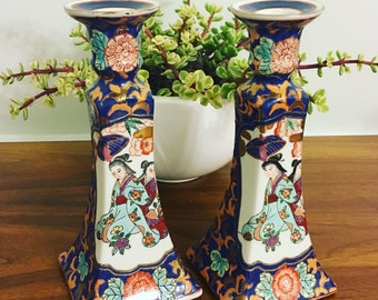 Vintage Pair of Chinese Hand Painted Candlesticks, Candle Holders- Asian Decor, Geisha Girl Design,