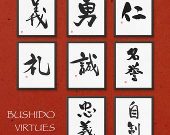 Bushido Art Samurai Code Japanese Gifts Kanji Calligraphy Wall Art Printable Art SET of 8 Digital Calligraphy Prints