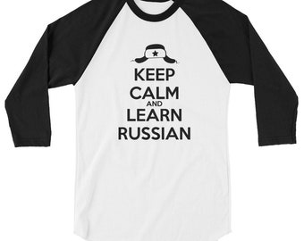 Russian language 3/4 sleeve shirt