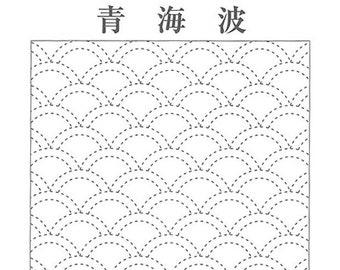 Sashiko Sampler Cloth Kit Waves Design Hana Fukin - Traditional Japanese Craft