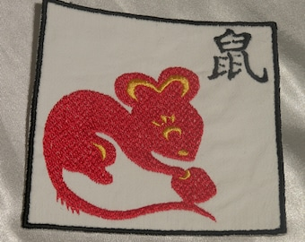 Embroidered Chinese Zodiac Astrology Horoscope Year of the Rat Rodent Patch Iron On Sew On USA