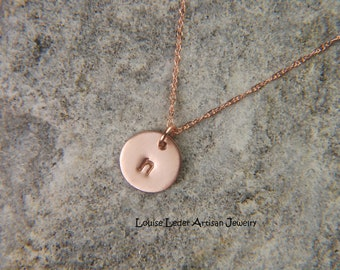 14K Rose Gold Necklace Dainty Necklace Gold Personalized Necklace Solid Rose Gold Disc Necklace