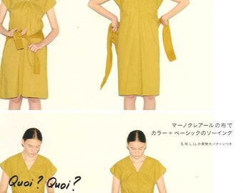 Quoi Quoi DAILY Style Sewing BOOK - Japanese Craft Pattern Book