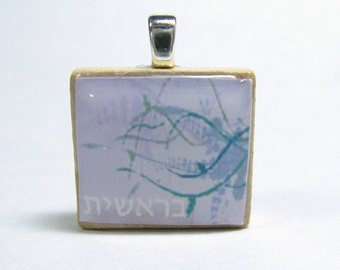 Bereshit - Beginning - Hebrew Scrabble tile pendant on lavender background