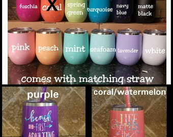 Wine tumbler with lid and straw,  wine tumbler, stemless wine tumbler, wine blanks, personalized wine tumbler, bridesmaid tumbler, wine gift