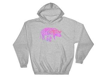 Year of the Pig Chinese Zodiac Hooded Sweatshirt