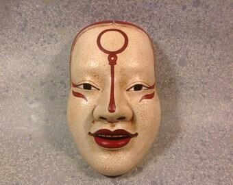 Full face latex asian No Mask LARP, costume, cosplay, masquerade