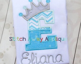 Split Princess Alpha Machine Applique Design