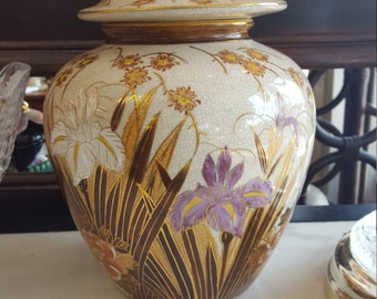 Vintage Ginger jar with lid by Oriental trading Compnay