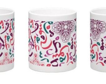 Arabic Alphabet Round Cup German-Arabic multiple colors