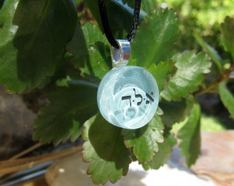 Kabbalah 72 Name of God Original Necklace Made in Colorful Small Glass. Original and Unique Spiritual Gift. Pin and Share it if you like it!