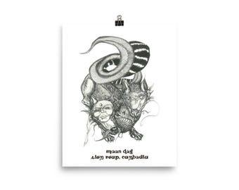 Moon Dog of Angkor Poster
