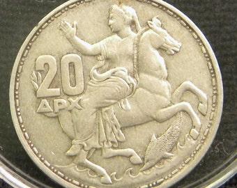 1960 Greek Drachmai Coin