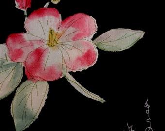 Remnant 15.5x44 Alexander Henry Lotus Blossom II Asian Print Fabric VHTF fabric Oop 1999