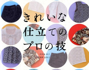 Professional Tailoring Techniques - Japanese Craft Book