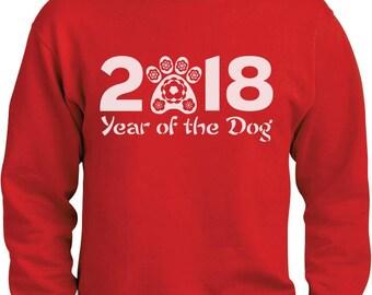 Chinese New Year of the Dog 2018 Festival Sweatshirt