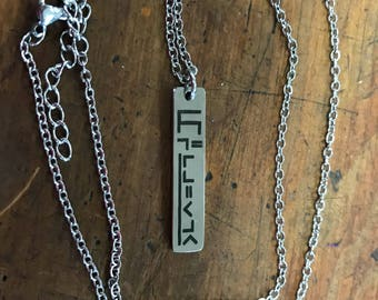 Branded Pendant Necklace
