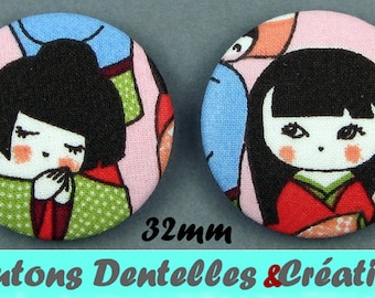 Fabric buttons - Kokeshi - Japanese dolls - 32mm (15-32)