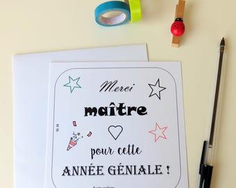 Carte Merci Maitre - Coeur noir et étoiles - Carte maitre d'école - Carte à écrire - Merci Maître - Carte cadeau - Fin d'année scolaire