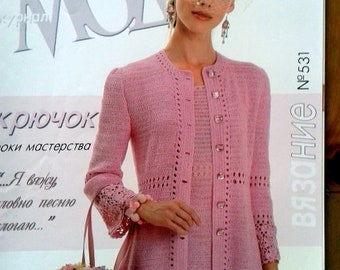 Crochet Magazine-Journal mod No 531 in RUSSIAN LANGUAGE-Crochet lessons magazine of 32 projects and ideas-Jackets,Irish lace dress,cardigans