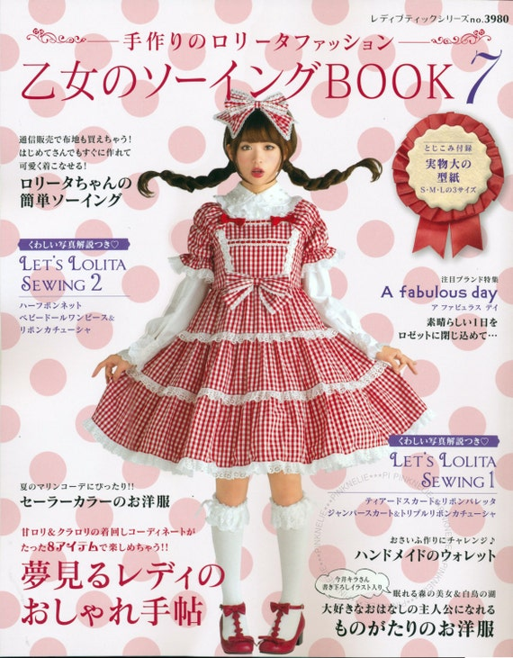 LOLITA Cosplay Vol7 n39800 Japanese Sewing Pattern Book