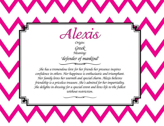 Baby name meaning nursery print with character traits ready to baby name meaning nursery print with character traits ready to frame custom made for either boy or girl great baby shower gift negle Gallery