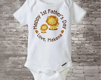 Happy First Father's Day White Cotton Onesie with cute Yellow Lions, Personalized with babies name 04132016c