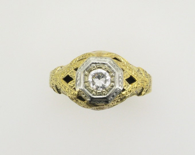 Yellow Gold Diamond Ring; Hand Engraved Diamond Ring; Yellow and White Gold Diamond Ring; Diamond Wedding Ring