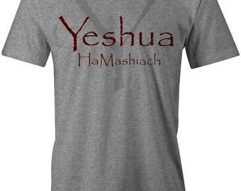 Hebrew, Christian, Messianic T-Shirt, Yeshua, Ha Mashiach
