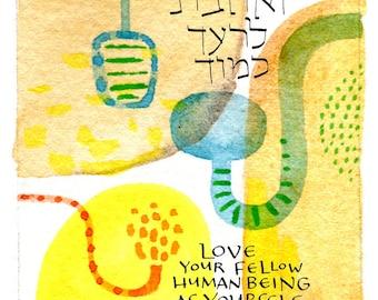 Love Your Neighbor Matted Fine Art Print