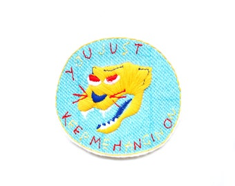 You Just Keep Me Hangin On  Iron OnPuma Patch