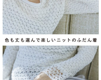 Michiyo's Nice Spring & Summer Crochet and Knit Items - Japanese Craft Book