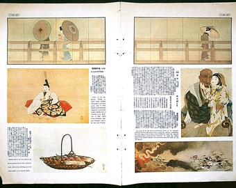 1931 Japanese Magazine Page The International Graphic Paintings by Kanzan Shimomura 1873-1930 representing his childhood to death