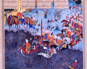 """Persian Art : """"Page from the Shahnama of Shah Tahmasp"""" (1525-1535) - Giclee Fine Art Print"""