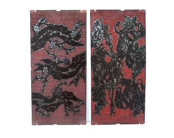 Japanese Printing Blocks - Japanese Decor - Japanese Art - Japanese Vintage Printing Plate - Decorative Panels - Unique Wall Decor