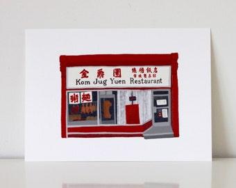 Kom Jug BBQ Chinatown Restaurant Print, Toronto Storefront, Chinese Food, 5x7 inch, Fine Art Paper Archival Ink Illustration