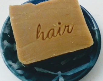 Rosemary Cypress Shampoo Bar for Oily Hair Types with Rhassoul Clay - Vegan Shampoo Bar -  SLS-free shampoo bar - plastic free