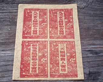 Vintage Wishes Joss Paper, Wish Tree, Christmas Tree Hanging, Chinese New Year, Tree Decor, Garden Decor, Lunar New Year